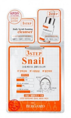 Трехэтапная маска для лица с муцином улитки BERGAMO 3 step mask pack snail: фото