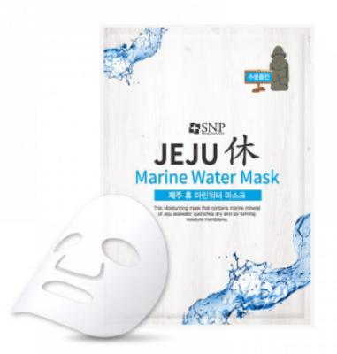Увлажняющая маска для лица SNP Jeju rest marine water mask 22 мл: фото