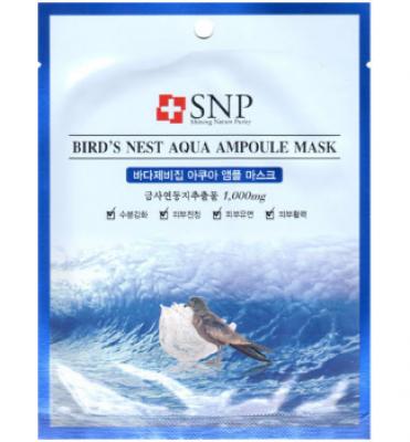 Маска с экстрактом ласточкиного гнезда SNP Jelly vita firming toning mask: фото