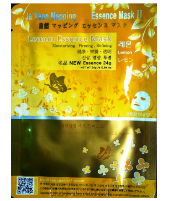 Маска для лица с лимоном JAYEONMAPPING Lemon essence mask 24 г.: фото