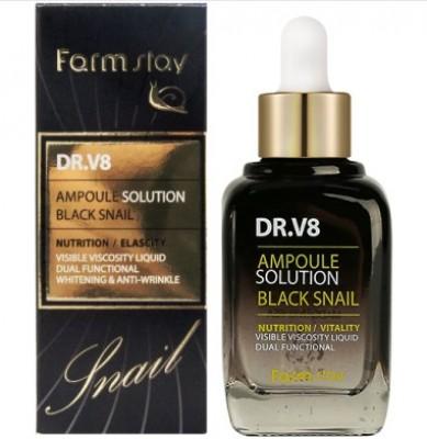Сыворотка ампульная с муцином черной улитки FARMSTAY DR-V8 ampoule solution black snail 30 мл: фото