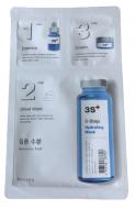 Маска трехступенчатая с гиалуроновой кислотой MISSHA 3step Hydrating Mask 15г+22г +1,5г: фото