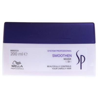 Маска для гладкости волос, System Professional, Smoothen Mask 200 мл: фото