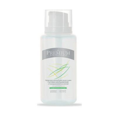 Крем массажный для лица и шеи Суперскольжение с гиалуроновой кислотой PREMIUM Professional 200мл: фото