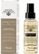 Масло-люкс для тонких и непослушных волос NOOK Магия Арганы Luxury Light Oil 100мл: фото