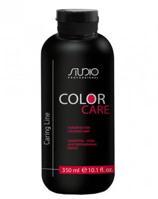 Шампунь-уход для окрашенных волос Kapous Caring Line Color Care 350мл: фото