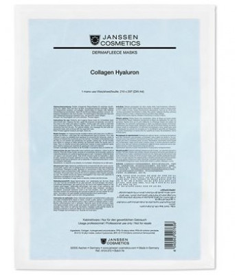 Коллагеновая биоматрица с гиалуроновой кислотой Janssen Cosmetics Collagen Hyaluron 1лист: фото