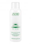 Кремообразная окислительная эмульсия с экстрактом женьшеня и рисовыми протеинами Kapous Studio ActiOx 3% 150 мл: фото