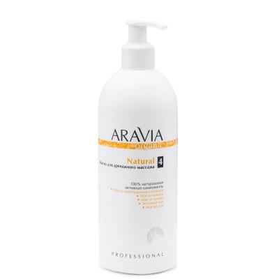 Масло для дренажного массажа ARAVIA professional Organic Natural 500мл: фото
