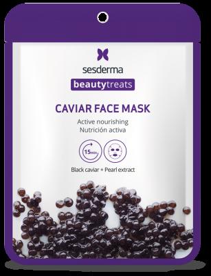 Маска питательная для лица Sesderma BEAUTYTREATS Black caviar face mask 22мл: фото
