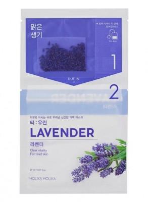 Маска-чай с лавандой Holika Holika Brewing Tea Bag Mask Lavender 30 мл: фото