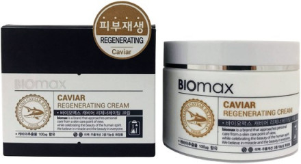 Крем для лица с экстрактом икры BIOmax Caviar Regenerating Cream 100 мл: фото
