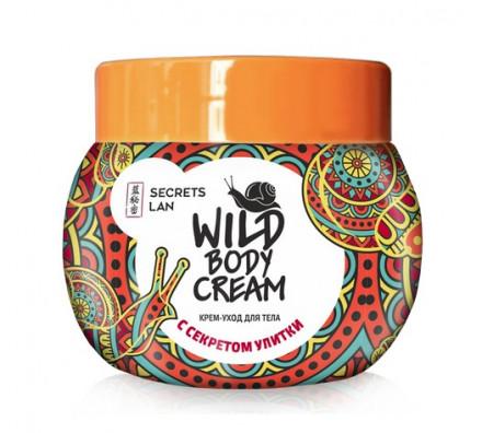 Крем для тела Secrets Lan Wild Body Cream с муцином улитки 200 мл: фото