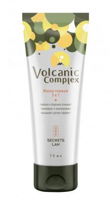 Маска-гоммаж для лица 3в1 Secrets Lan Volcanic Complex 75 мл: фото