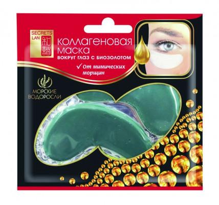 Маска для век коллагеновая с биозолотом и морскими водорослями Secrets Lan Collagen Mask 8 г: фото