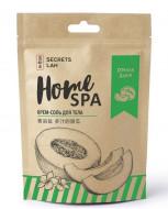 Крем-соль для тела Secrets Lan Home SPA сочная дыня 85 г: фото