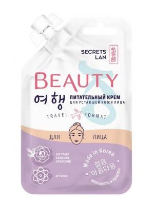 Крем питательный для уставшей кожи лица Secrets Lan Beauty Ko 15 г: фото