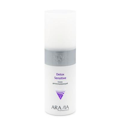 Тоник детоксицирующий ARAVIA Professional Detox Sensitive 150 мл: фото