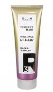 Маска-эликсир Закрепляющий этап OLLIN PERFECT HAIR BRILLIANCE REPAIR 3 250мл: фото