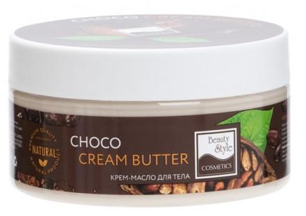 "Крем - масло для тела Beauty Style ""Choco cream-butter"" 200 мл: фото"