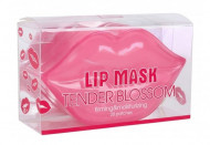 Маска для губ коллагеновая увлажняющая Beauty Style 20шт: фото
